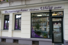 Eingang der Filiale Gorkistraße